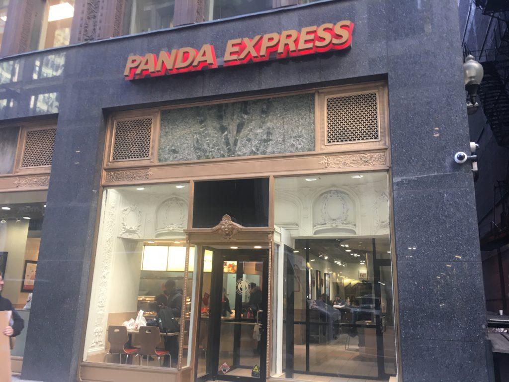 contact panda express