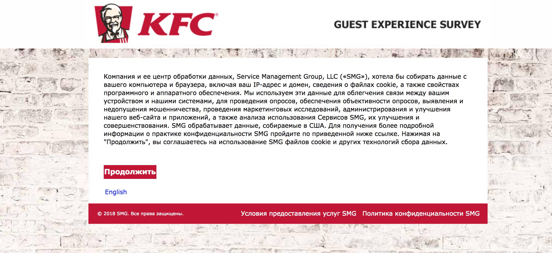 www.mykfcuae.com