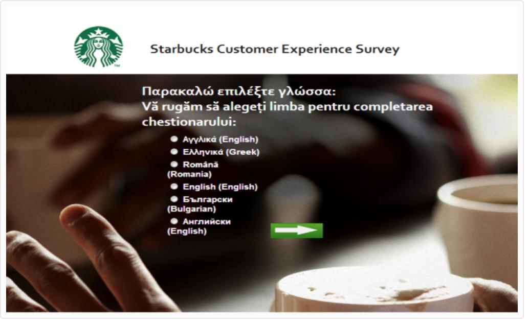starbucks survey homepage